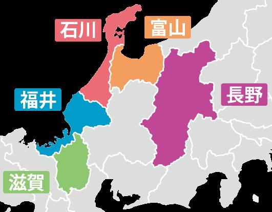 滋賀・福井・石川・富山・長野への無料出張買取実施中